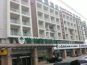 格林豪泰(扬州瘦西湖商务酒店)