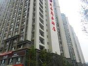Sanming Shanshui Hotel
