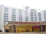新化海天大酒店