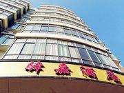 孟津驿嘉酒店