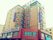 汉庭酒店(亳州魏武大道店)