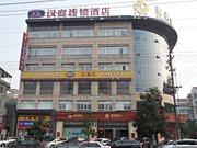 汉庭酒店(诸暨江东路店)