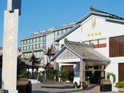 会理县瀛洲园酒店