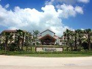 Taishan Cambridge Hot Spring Resort