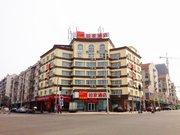 Home Inn Hefei Taihu Road