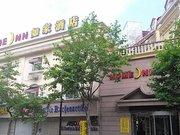 Home Inn(Qingdao Zhongshan Road German Street)