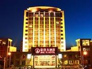 Beijing Jingyi Hotel