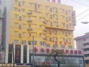 7天连锁酒店(长春正阳街长春公园店)