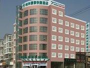 格林豪泰快捷酒店(东明火车站店)