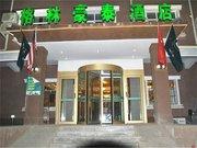 格林豪泰酒店(兰州中川机场商贸街店)