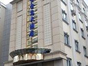 Shanghai Golden Island Hotel
