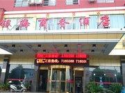 贵溪银海商务酒店