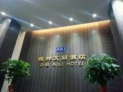 宁远县德邦艾丽酒店