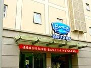 Bestay Hotel Express (Xi'an Jiefang Road Branch)