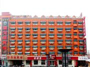 哈尔滨果戈里宾馆