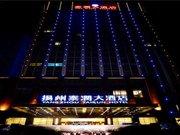 扬州泰润大酒店(江都区)