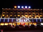 大新明仕酒店(崇左)