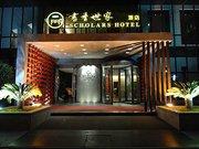 无锡滨湖书香世家酒店
