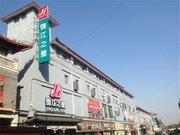 锦江之星(清明上河园龙亭店)