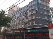 City Comfort Inn (Xiamen Ferry Station)
