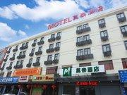 如家莫泰168(宁海客运中心店)