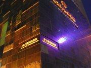 Jintailong International Hotel - Nanjing