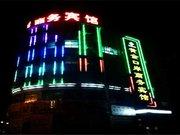 光山黄金口岸商务宾馆