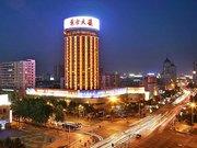 East Hotel - Shandong