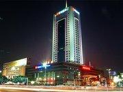 潍坊国际金融大酒店(国际金融大厦)
