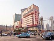 汉庭酒店(大连解放广场店)