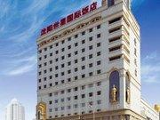 World Star International Hotel - Shenyang