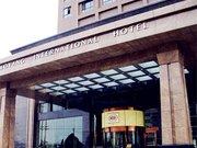 汉秀宫国际大酒店(原枣阳国际大酒店)