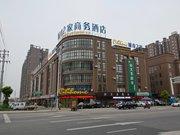 Citihome Hotel(Hefei Longchuan Road Branch)