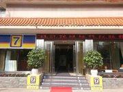 7天连锁酒店(武汉广场新世界百货店)