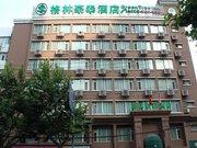 格林豪泰(上海静安寺地铁站新闸路商务酒店)