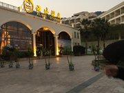 庐山西海温泉假日酒店