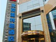 北京雷特思酒店