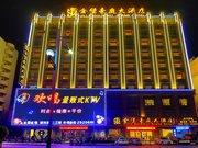 云浮新兴金堡豪庭大酒店