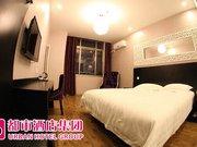 都市118连锁酒店(赵县人民医院店)