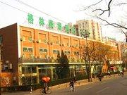Green Tree Inn Guangming Bridge - Beijing