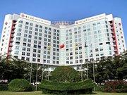 HNA Business Hotel Downtown - Haikou