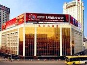 武汉长江大酒店(近武汉广场)