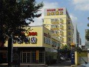 Home Inn (Xiamen Lianyue Road Songbai Culture and Art Center)