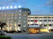 涿州世家财富酒店