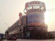 如家快捷酒店(镇江江苏大学红星美凯龙店)