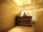 梅河口盛誉宾馆(通化)