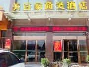 美宜家连锁酒店(商丘虞城店)