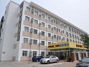 Home Inn Tianjin Fukang West Road