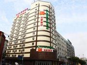 莫泰168(哈尔滨会展中心公滨路店)