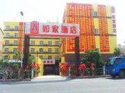 如家快捷酒店(上海浦东三林地铁站店)